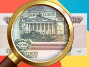 Play Money Detector Russian Ruble Game on FOG.COM